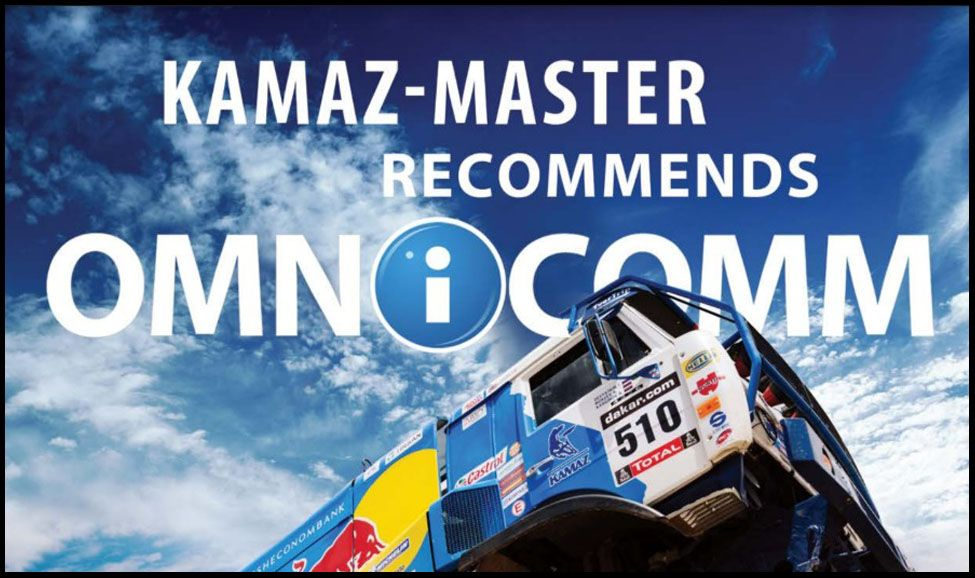 Kamaz-Master Racing Team Recommends OMNICOMM. Case Study