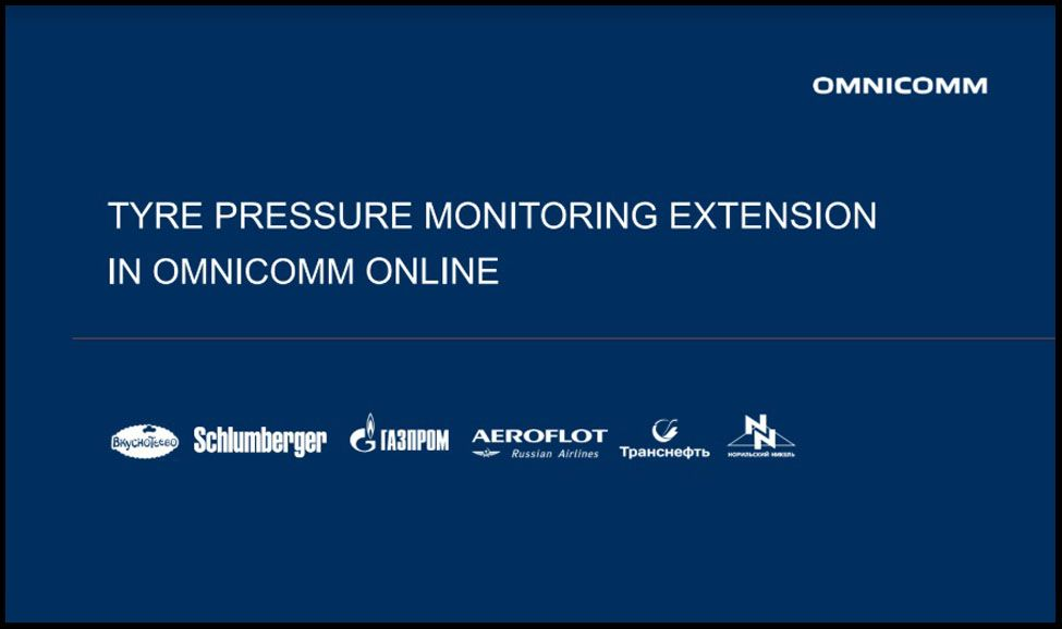 Tyre Pressure Monitoring Extension in OMNICOMM Online